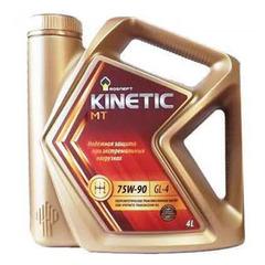 Масло транс. Rosneft Kinetic MT 75w-90 GL 4 (4л. п/синтетика)