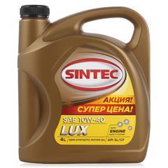 Масло моторное SINTEC LUX 10W-40 SL/CF п/синт. (4 л.)