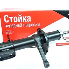 """Стойка 2110 левая """"СААЗ"""" газовая"""