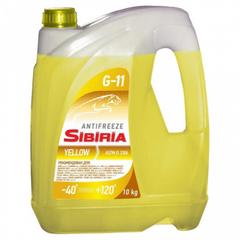 Антифриз SIBIRIA G11 желтый (10 кг.)