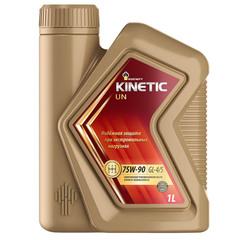 Масло транс. Rosneft Kinetic UN 75w-90 GL 4/5 ((1л. синтетика)
