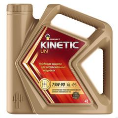 Масло транс. Rosneft Kinetic UN 75w-90 GL 4/5 ((4л. синтетика)