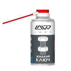 "Жидкий ключ ""LAVR"" аэроз. 210мл."