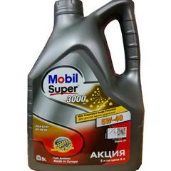 Масло моторное Mobil SUPER 3000  X1 5W-40 синтетика (5 л.)