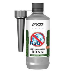 """Нейтрализатор воды """"LAVR"""" присадка в бензин (40-60л) 310мл."""