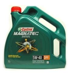Масло моторное Castrol Magnatec 5w-40 A3/B4 синт. (4 л.)