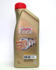 Масло моторное Castrol EDGE 0w-40 А3/В4 Titanium FST (1 л.)