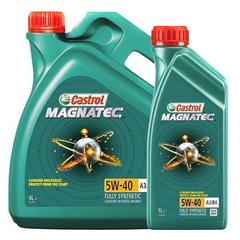 Масло моторное Castrol Magnatec 5w-40 A3/B4 синт. (АКЦИЯ 4+1л.)