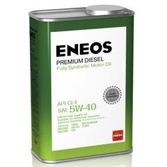Масло моторное ENEOS 5W-40 CI-4 PREMIUM DIESEL (1л.) синт.