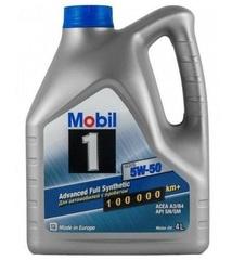 Масло моторное Mobil 1 FS X1 5W-40 синт. (4 л.)