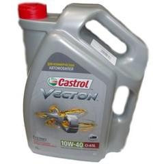 Масло моторное Castrol Vecton 10w-40 (7 л.)