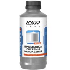 """Промывка системы охлаждения """"LAVR"""" класическая (980 мл.)"""