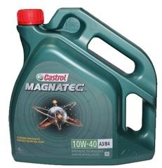 Масло моторное Castrol Magnatec 10w-40 п/син (4 л.)