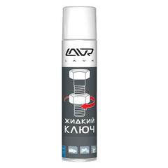 "Жидкий ключ ""LAVR"" аэроз. 400мл."