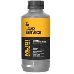 "Промывка инжекторной системы ""LAVR"" EXPERT LINE бензин 1000 мл."