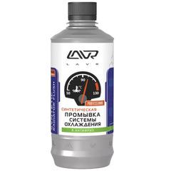 """Промывка системы охлаждения """"LAVR"""" синтетическая (430 мл.)"""
